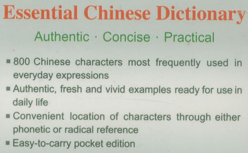 english-chinese pocket pinyin dictionary